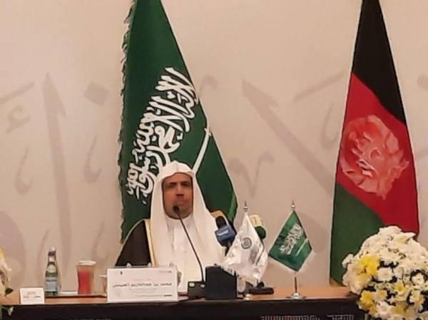 مصالحة تاريخية بين باكستان و أفغانستان في مكة برعاية المملكة
