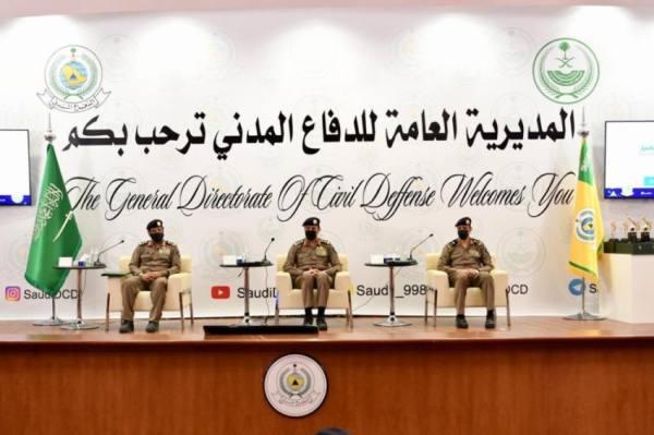 الدفاع المدني يكرم الفائزين بجائزة التميز 2020