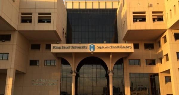 تخريج الدفعتين 56 و57 من طالبات جامعة الملك سعود