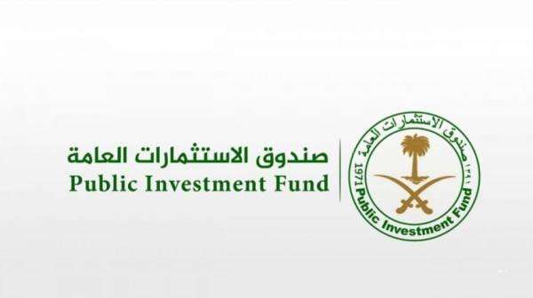 «الاستثمارات العامة» مستثمر رئيس في صندوق خليجي للبنية التحتية