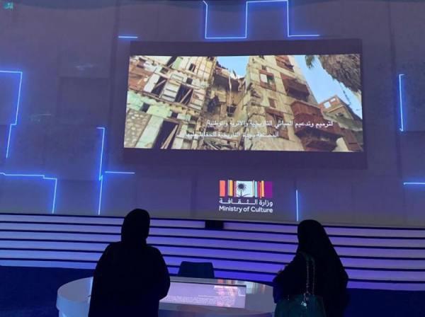 وزارة الثقافة تشارك مشروع تأهيل جدة التاريخية في معرض مكة المكرمة الرقمي