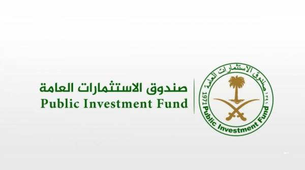 «الاستثمارات العامة» السابع بين صناديق الثروة السيادية عالميا