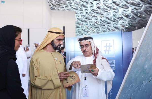 عبر إستراتيجيات واستثمارات ضخمة .. الإمارات تدشن مرحلة