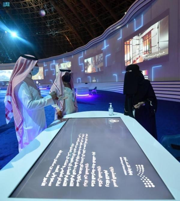 معرض مشروعات منطقة مكة المكرمة الرقمي يعرّف مرتاديه بنشأة وتطور التعليم في المملكة