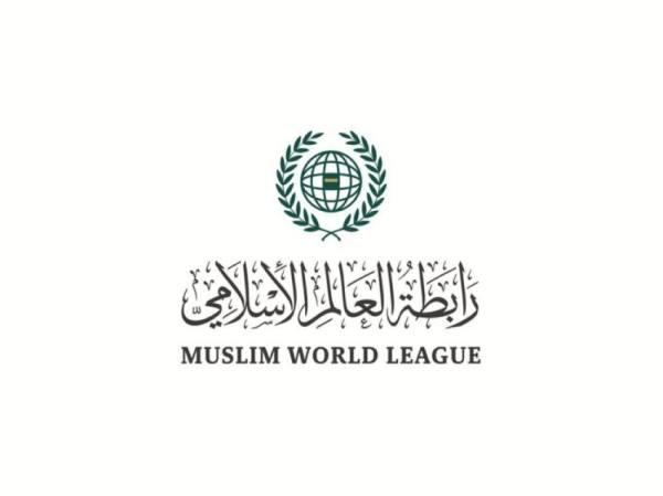رابطة العالم الإسلامي تؤيد قرار المملكة بشأن ضوابط وآليات حج هذا العام 1442هـ
