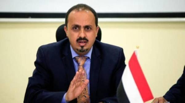 الإرياني: أفعال الحوثيين جرائم حرب