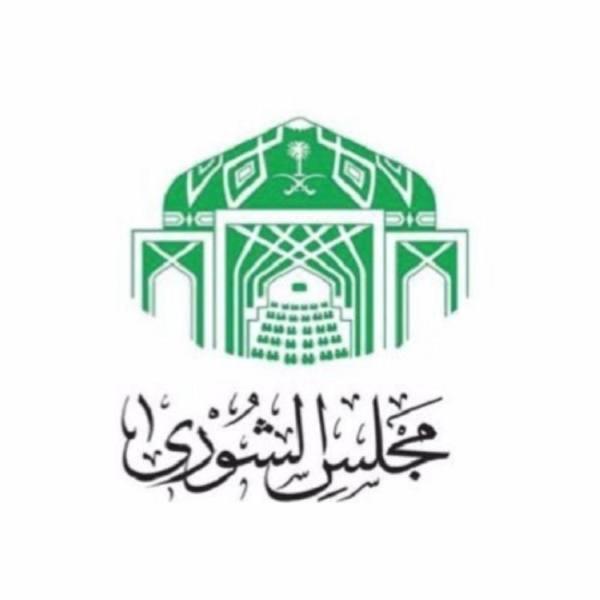 «الشورى» يبحث المشاريع الإستراتيجية لمدينة عبدالعزيز التقنية