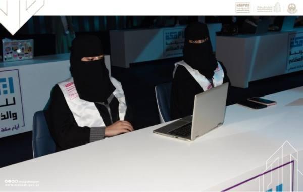 هيئة تطوير منطقة مكة تبرز مشروعاتها في المعرض الرقمي بقبة جدة