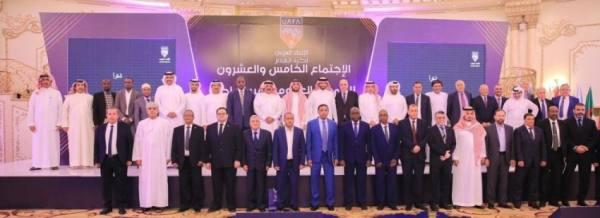 الاتحاد العربي يقيم