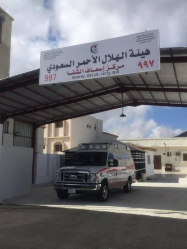 الهلال الأحمر في خدمة سواح الطائف