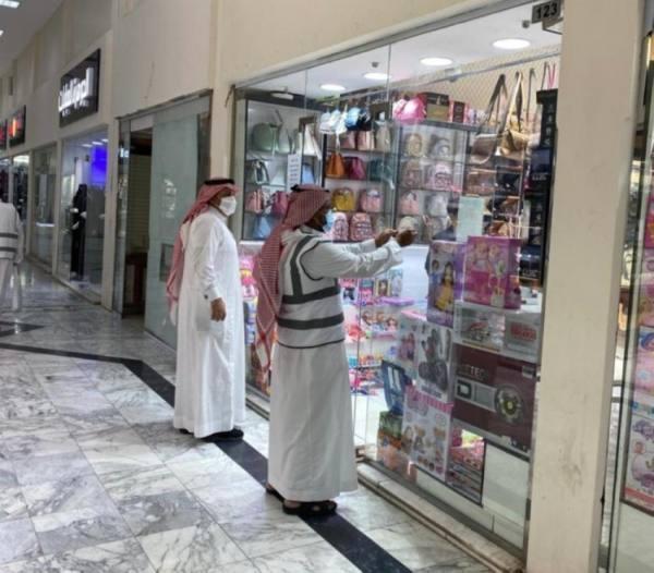 أمانة مكة تنفذ مبادرة الامتثال البلدي بمشاركة 50 متطوعًا