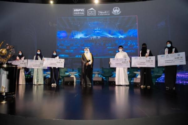 الفيصل يتوج الفائزين الستة في مسابقة تحدي أيام مكة للبرمجة والذكاء الاصطناعي