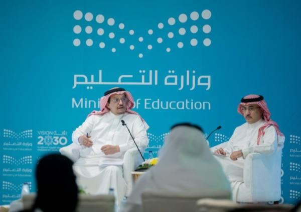 آل الشيخ: نستهدف تطوير أداء المشرفين التربويين ومكاتب التعليم