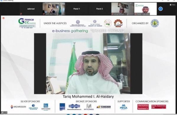 مجلس الغرف السعودية يدعو المستثمرين اليونانيين للاستثمار بالمملكة