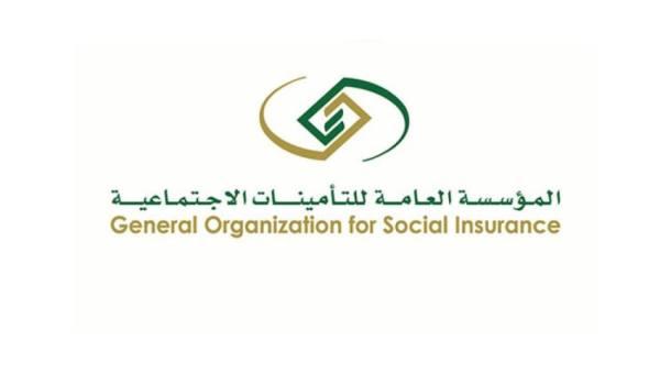التأمينات: لا تغيير بصرف المعاش واستقطاع القروض ونهاية الخدمة