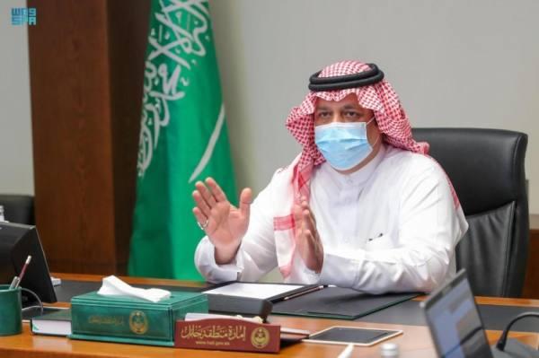أمير حائل يعقد اجتماعاً موسعاً مع الجهات المعنية بالسياحة في حائل