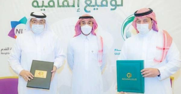 اتحاد القدم يوقع اتفاقية مع رابطة دوري أحياء المملكة