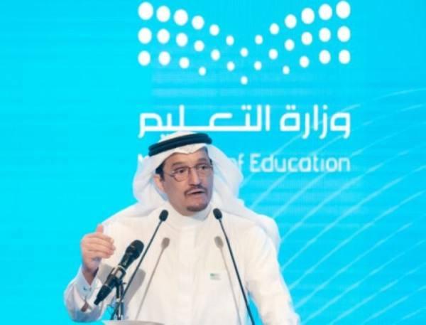 وزير التعليم يكرّم إدارات التعليم الفائزين في مسابقة