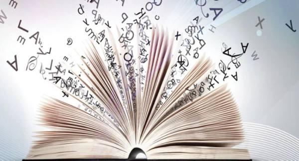 إستراتيجية «الترجمة».. بوابة التحول للاقتصاد المعرفي
