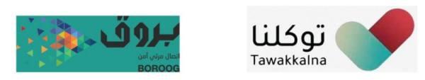 «توكلنا» و«بروق» نقلة نوعية في الخدمات الإلكترونية لخدمة المستفيدين
