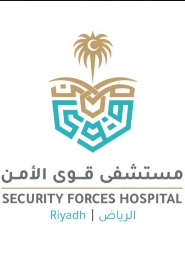 مستشفى قوى الأمن يوفر وظيفة إدارية بمجال العقود والمشتريات