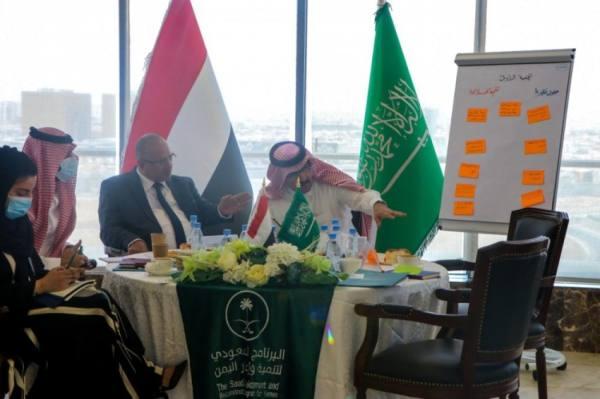 إطلاق برنامج بناء قدرات وزارة التخطيط والتعاون الدولي اليمنية