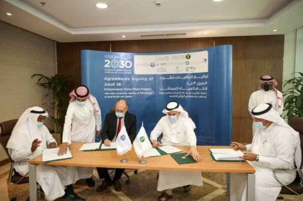 توقع اتفاقية مشروع الجبيل لإنتاج 570 ألف متر مكعب مياه يوميا