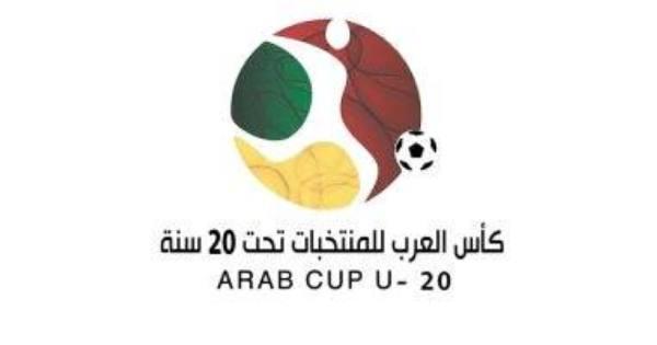 4 مباريات في الجولة الثانية من كأس العرب للشباب