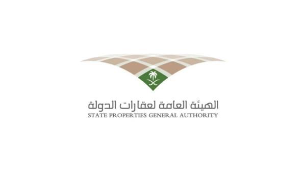 بدء إجراءات نزع الملكية لعقارات من أحياء  في مدينة الرياض
