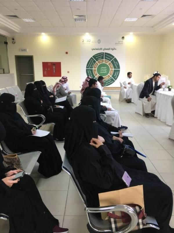 3 شروط لحصول ابن السعودية المتزوجة من أجنبي على الضمان
