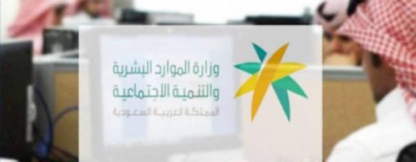 «الموارد»:  ضبط 18 مواطنا و8 مقيمين في 26 مخالفة جمع تبرعات