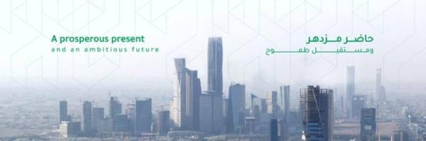 أمانة الرياض تعلن أسماء المرشحين والمرشحات مبدئياً على الوظائف الهندسية والإدارية والقانونية