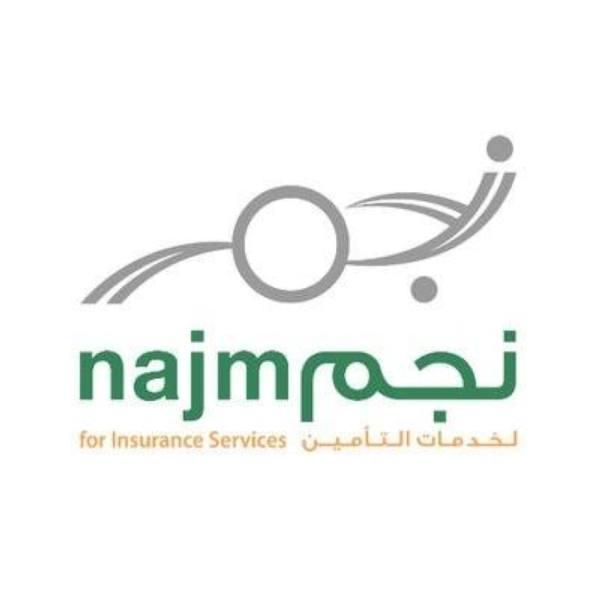 شركة نجم لخدمات التأمين توفر فرص وظيفية وتدريبية