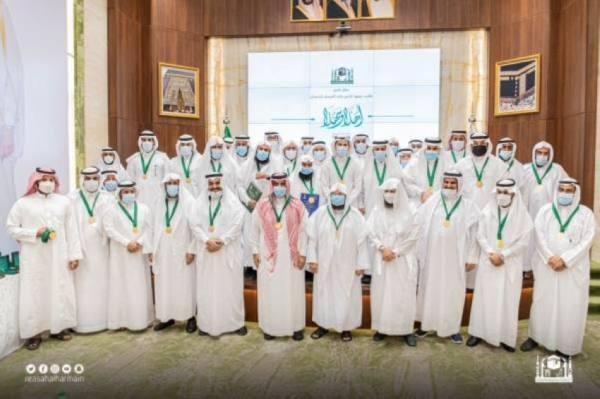 الحرمين تحتفى بتخرج 35 موظفاً من معهد الأمير خالد الفيصل للاعتدال