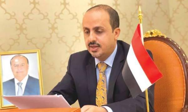 الإرياني يحذر من خطر الحوثيين على الملاحة الدولية