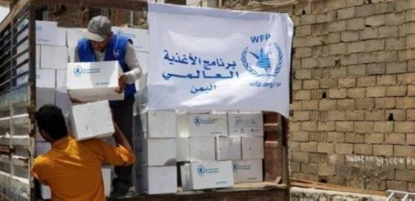 برنامج الأغذية العالمي: مساهمات المملكة منعت حدوث مجاعة في اليمن