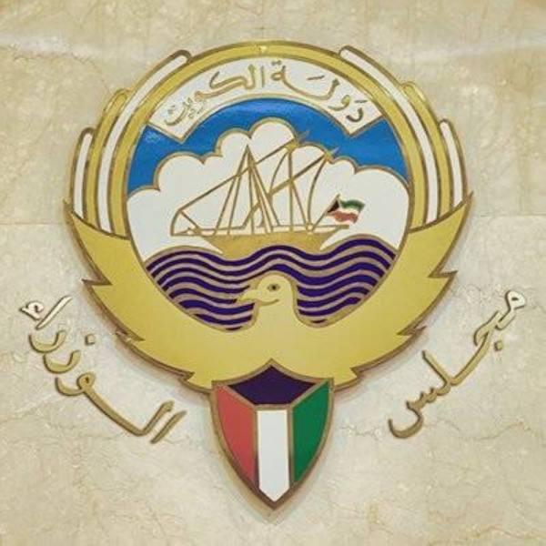 الكويت تستنكر محاولة ميليشيا الحوثي استهداف الملاحة الدولية