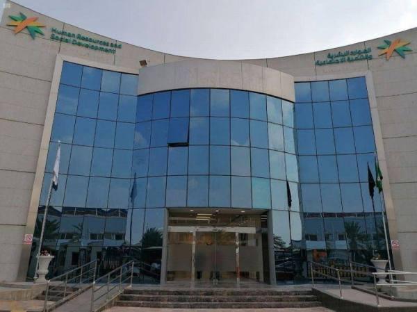 (214) موظفًا وموظفة لمباشرة حالات العنف الأسري في الرياض