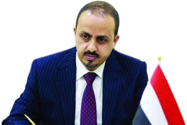 الإرياني : ميليشيا الحوثي تنهب البنوك الحكومية قبل فرارها من مدينة البيضا