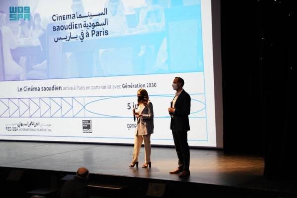 باريس تشهد ليلة سينمائية سعودية