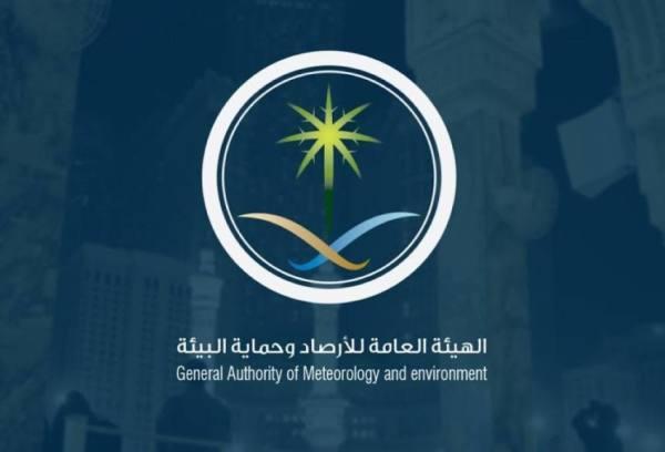الأرصاد: رياح نشطة على سواحل مكة المكرمة والمدينة المنورة