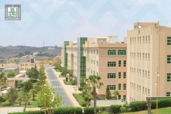 جامعة الملك خالد تستقبل أكثر من 21 ألف طلب قبول
