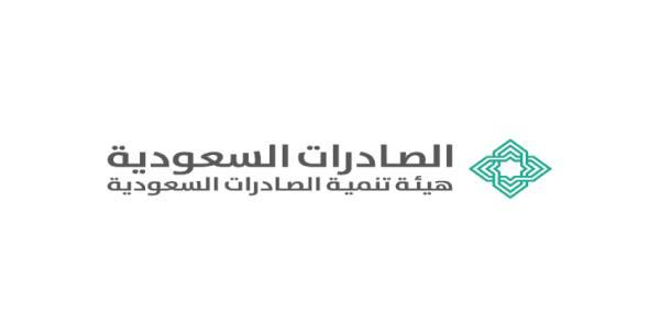 الأمين العام لهيئة تنمية الصادرات السعودية يشيد بالعلاقات التجارية السعودية العمانية