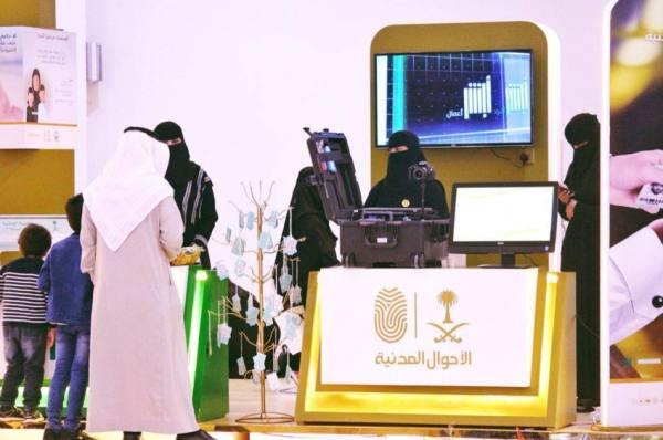 الأحوال المدنية تدشن مكتباً للنساء في محافظة المندق