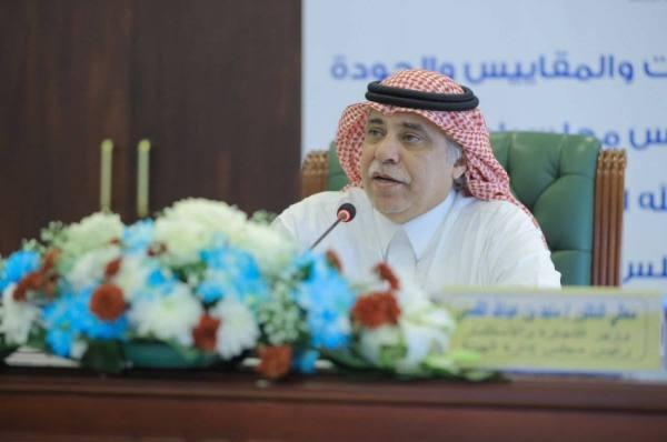 القصبي يرأس اجتماع مجلس إدارة هيئة المواصفات السعودية