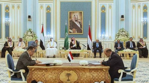 الحكومة اليمنية: ضرورة استكمال تنفيذ اتفاق الرياض