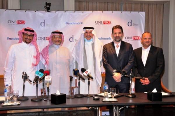 شراكات استراتيجية سعودية مصرية في مجال الإنتاج السينمائي والفني