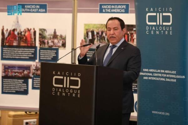 مركز الحوار العالمي يشارك في صياغة وثيقة استقصائية دولية لتحقيق السلام والتنمية المستدامة