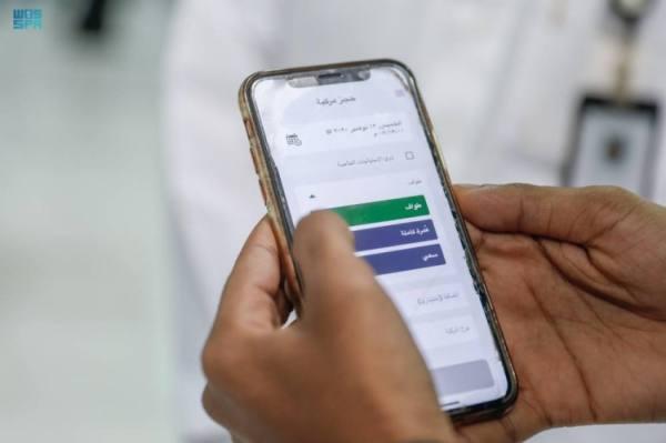 حزمة خدمات إلكترونية للتسهيل والتيسير على قاصدي الحرمين الشريفين
