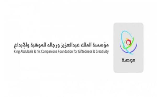 3 طلاب سعوديين يتنافسون على جوائز «الشباب» بإيطاليا